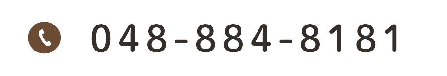 048-884-8181